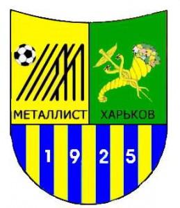 """""""Металлист"""" - Харьков"""