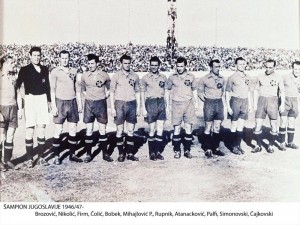 Балканская команда