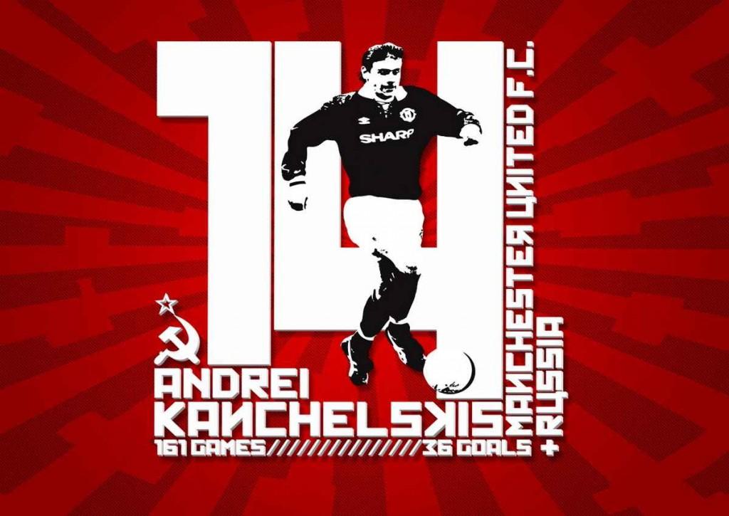 """Андрей Канчельскис - бывший капитан """"Манчестер Юнайтед"""""""