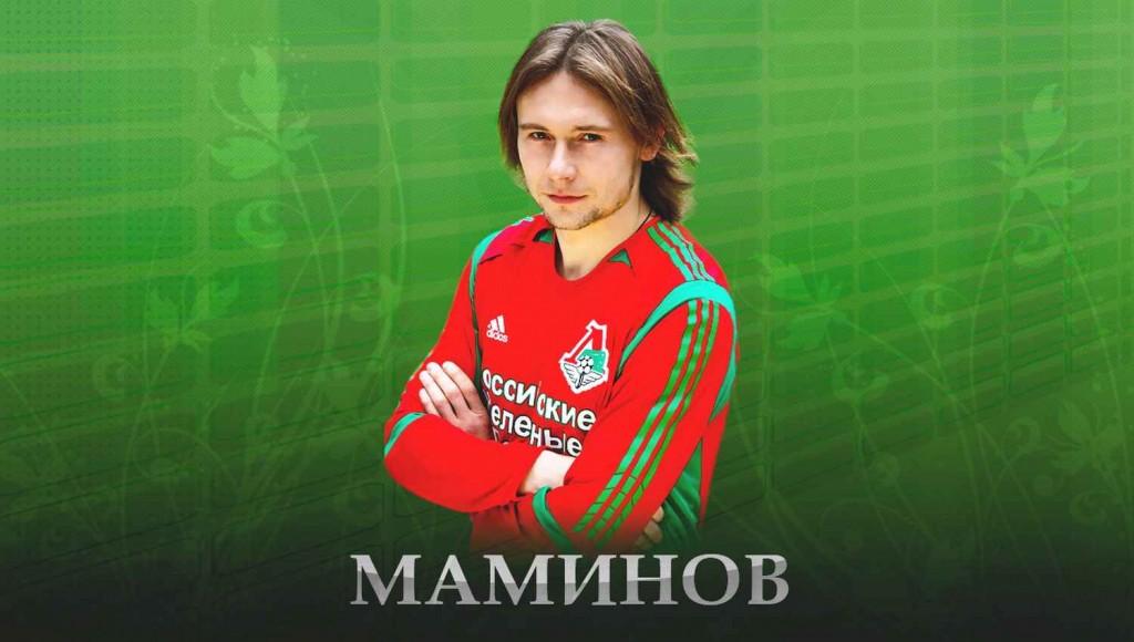 Владимир Маминов - фото