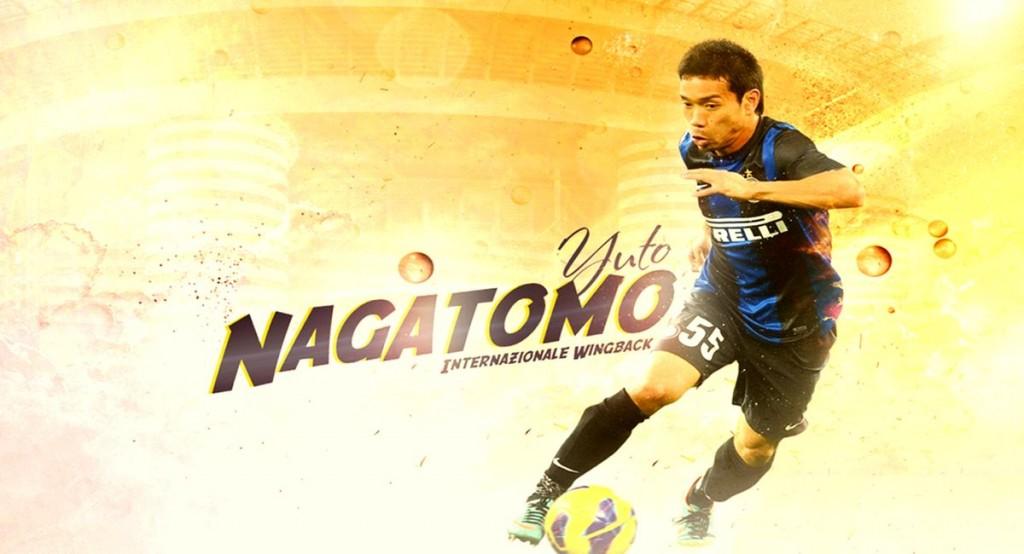 Юто Нагатомо фото